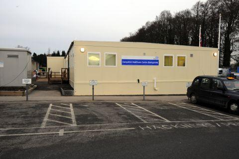 The GP and dentist drop-in centre at Basingstoke hospital